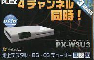 【エントリーでポイント最大27倍!(6月1日限定!)】【中古】WindowsXP/Vistaハード ダブルチューナー PX-W3U3