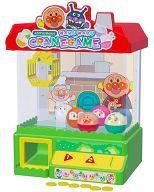 【エントリーでポイント10倍!(12月スーパーSALE限定)】【中古】おもちゃ NEWわくわくクレーンゲーム 「それいけ!アンパンマン」