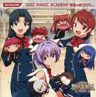 【中古】アニメ系CD QUIZ MAGIC ACADEMY 賢者の扉 ORIGINAL SOUNDTRACK