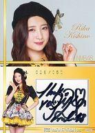 【中古】アイドル(AKB48・SKE48)/NMB48 トレーディングコレクション2 SR005 : 岸野里香/スペシャルレアカード(直筆サインカード)(/050)/NMB48 トレーディングコレクション2【タイムセール】
