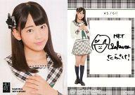 【中古】アイドル(AKB48・SKE48)/HKT48 トレーディングコレクション SP021S : 宮脇咲良/直筆サインカード(/60)/HKT48 トレーディングコレクション