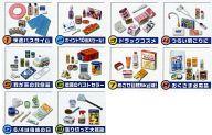 【中古】食玩 トレーディングフィギュア 全10種セット「ぷちサンプルシリーズ くすりのぷちドラッグ」