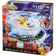 【中古】おもちゃ B-18 ベイブレード VS対戦セット 「ベイブレードバースト」