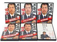 【中古】その他DVD 不登校・ひきこもり 解決DVD 全6巻セット