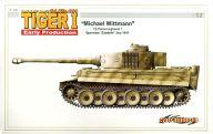 【中古】プラモデル 1/35 Pz.Kpfw.VI Ausf.E TIGER I Early Production Michael Wittmann シリーズNo.12 [6350]