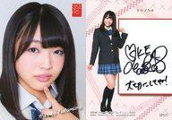 【中古】アイドル(AKB48・SKE48)/SKE48 トレーディングコレクション part5 SPS27 : ☆二村春香/直筆サインカード(/50)/SKE48 トレーディングコレクション part5【タイムセール】