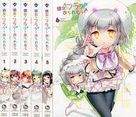 【中古】アニメBlu-ray Disc 彼女がフラグをおられたら 初回生産限定版 全6巻セット