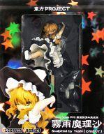 【中古】フィギュア 霧雨魔理沙 「東方Project」 PVC製塗装済み完成品【タイムセール】