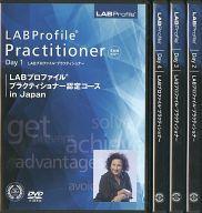 【中古】その他DVD LABプロファイル プラクティショナー Day 1~4 全4巻セット