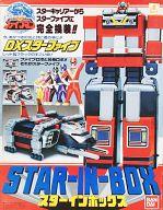【中古】おもちゃ スターインボックス DXスターファイブ 「地球戦隊ファイブマン」