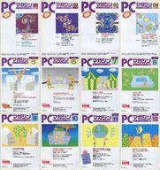 【エントリーで全品ポイント10倍!(8月18日09:59まで)】【中古】一般PC雑誌 セット)PCマガジン 1990年12冊セット