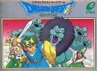 【中古】ボードゲーム [ランクB] ドラゴンクエストカードゲーム キングレオ