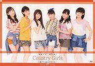 【中古】その他DVD Country Girlsと過ごす1泊2日バスツアー in 足利