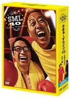 【中古】その他DVD さまぁ~ずライブ 10 [特別版]