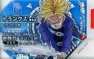 Scouter Battle Dragon Ball Super DBS01-033