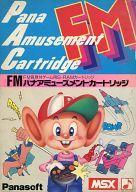 【中古】MSX カートリッジROMソフト FMパナアミューズメントカートリッジ(状態:外箱状態難)