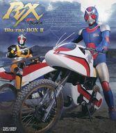 【中古】特撮Blu-ray Disc 仮面ライダーBLACK RX Blu-ray BOX 2
