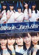 【中古】その他DVD Miracle × Juice × Box Juice=Juice応援企画 2013.8