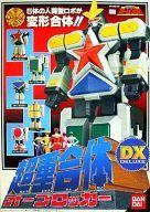 【中古】おもちゃ 超重合体 DXオーブロッカー 「超力戦隊オーレンジャー」