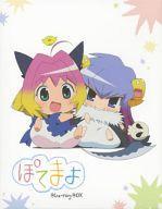 【中古】アニメBlu-ray Disc ぽてまよ Blu-ray BOX