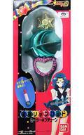 【エントリーでポイント最大19倍!(5月16日01:59まで!)】【中古】おもちゃ 変身リップロッド セーラーネプチューン 「美少女戦士セーラームーンS」