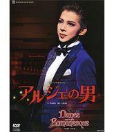 【中古】その他DVD アルジェの男Dance Romanesque