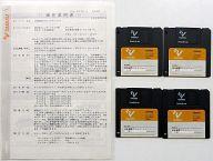 【中古】MSX2/MSX2+/turboR 3.5インチFDソフト ほほ梅麿のCGコレクション 1 (TAKERU仕様)