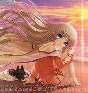 【中古】アニメ系LP Little Busters! Analog Collector's Edition「Little Busters! / 遙か彼方 / Alicemagic」(LPレコード)