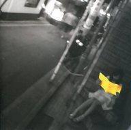 【中古】邦楽インディーズCD UNISON SQUARE GARDEN / 新世界ノート