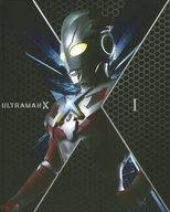 【中古】特撮Blu-ray Disc ウルトラマンX Blu-ray BOX 1