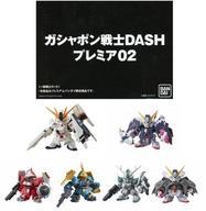 【中古】トレーディングフィギュア ガシャポン戦士DASHプレミア02(6種セット) プレミアムバンダイ限定