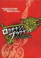 【中古】邦楽DVD GRANRODEO / TEAM RODEO SPECIAL PROGRAM GRANRODEO Acoustics 2013 ロクデナシ!プラグナシ!(Tシャツ(XS)付き)