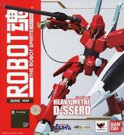 【中古】フィギュア ROBOT魂 <SIDE HM> ディザード 「重戦機エルガイム」 魂ウェブ商店限定