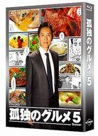 【中古】国内TVドラマBlu-ray Disc 孤独のグルメ Season5 Blu-ray BOX [初回版]