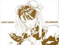 【中古】アニメ系CD ストリートファイター25周年 サウンドBOX[完全生産限定盤]