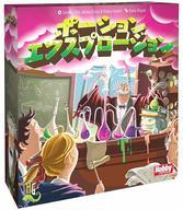 2020 新作 送料無料 smtb-u 中古 ボードゲーム ポーション 限定タイムセール エクスプロージョン Explosion Potion 日本語版