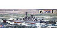 【中古】プラモデル 1/350 日本戦艦 大和 「艦船シリーズ No.2」 モーターライズキット [78002]