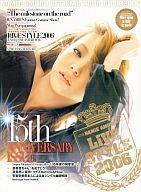 【エントリーで全品ポイント10倍!(8月18日09:59まで)】【中古】パンフレット ≪パンフレット(ライブ)≫ DVD付)パンフ)NAMIE AMURO LIVE STYLE 2006