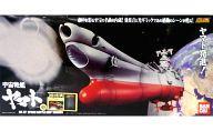 【中古】フィギュア [初回特典付き] 超合金魂 GX-57 宇宙戦艦ヤマト 「宇宙戦艦ヤマト」