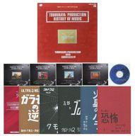 【中古】アニメ系CD TSUBURAYA PRODUCTION HISTORY OF MUSIC