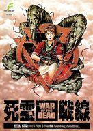 【中古 WAR】MSX2 OF カートリッジROMソフト ランクB)死霊戦線 WAR THE OF THE DEAD, ベストアイテム!:c095fdca --- officewill.xsrv.jp