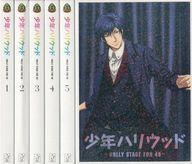 【中古】アニメBlu-ray Disc 少年ハリウッド -HOLLY STAGE FOR 49- 初回版 全6巻セット