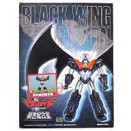 【中古】フィギュア 新世紀合金 マジンカイザー ブラックウイングバージョン 海外輸出限定版 「マジンカイザー」