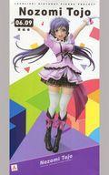 【中古】フィギュア 東條希 「ラブライブ!」 Birthday Figure Project 1/8 PVC製塗装済み完成品 電撃屋限定
