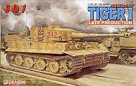 【中古】プラモデル 1/35 Pz.Kpfw.VI Ausf.E Sd.Kfz.181 TIGER I LATE PRODUCTION 「'39-'45 SERIES」 [6253]