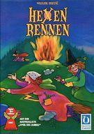 【中古】ボードゲーム ヘキセンレンネン (Hexen Rennen)