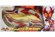 【中古】おもちゃ シャイニングカリバー 「仮面ライダーアギト」