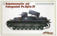 【中古】プラモデル 1/35 Raketenwerfer auf Fahrgestell Pz.Kpfw.IV シリーズNo.23 [6437]【タイムセール】