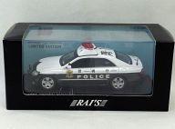 【中古】ミニカー 1/43 トヨタ クラウン GRS180 2010 警視庁所轄署地域警ら車両 湾1(ホワイト×ブラック) 宮沢模型限定 [HL431001]