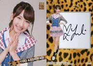 【中古】アイドル(AKB48・SKE48)/NMB48トレーディングコレクション SR002 : 柏木由紀/スペシャルレアカード(直筆サインカード)(/50)/NMB48 トレーディングコレクション